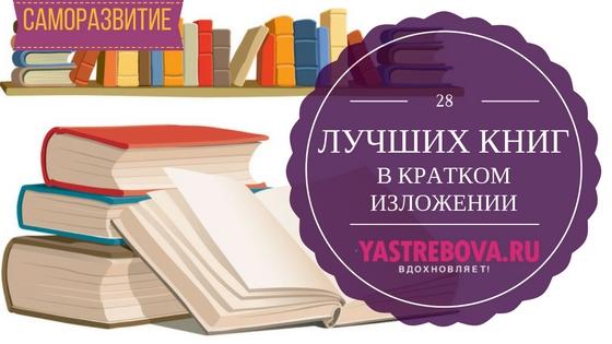 28books