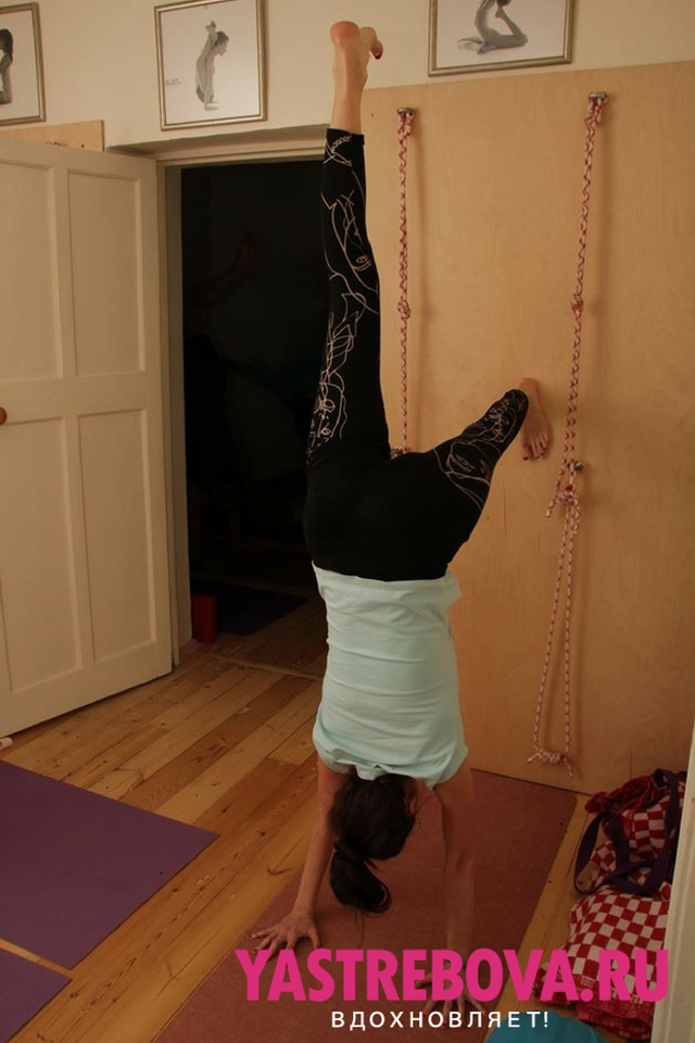 maslo_i_yoga